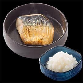 塩鯖(単品)