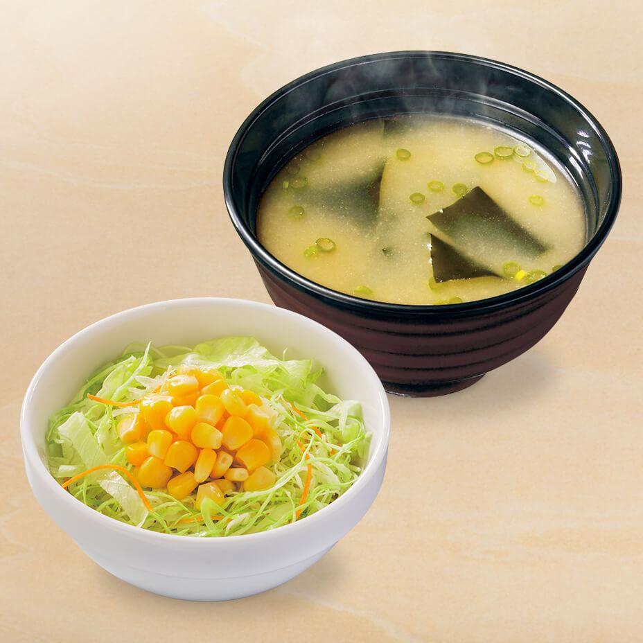 生野菜みそ汁セット