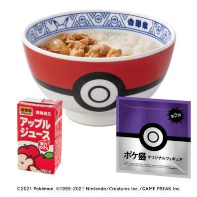 ポケ盛キッズ牛丼セット