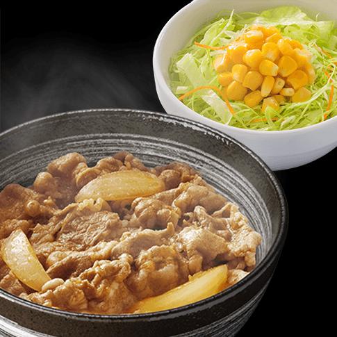 コモサラ(生野菜)